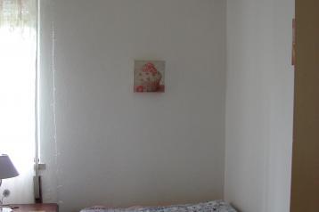 Alugo quarto em Olivais Norte, Lisboa, a 6 mi...